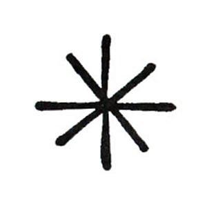 10. Estrela