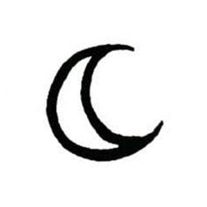 2. Lua
